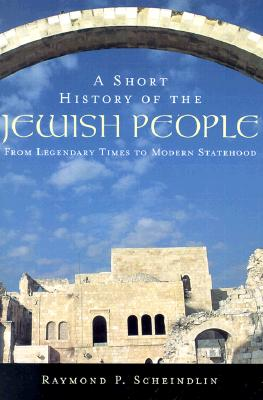 9780195139419-A-Short-History-of-the-Jewish-People-From-Legendary-Times-to-Modern-Statehood