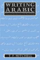9780198151500-Writing-arabic
