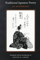 9780804722124-Traditional-Japanese-Poetry