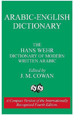 Dictionary Of Modern Written Arabic