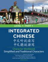 9780887276484-Integrated-Chinese-Level-1-Part-1simplified-and-traditional---Character-Workbook