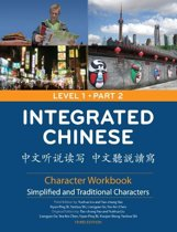 9780887276767-Integrated-Chinese