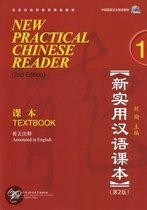 9787561926239-New-Practical-Chinese-Reader