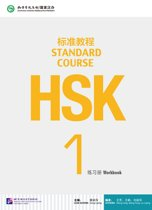 9787561937105-HSK-Standard-Course-1-Workbook