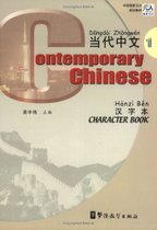 9787800528811-Contemporary-Chinese
