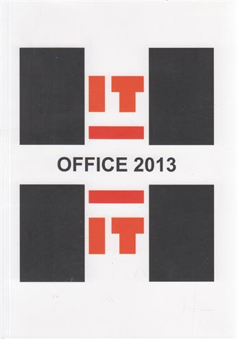 9789082389807-HIT--Office-2013-Word-Excel-PowerPoint