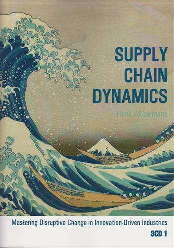 Supply Chain Dynamics (SCD 1)