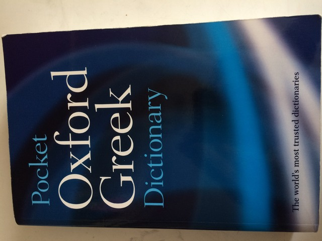 9780198603276-The-Pocket-Oxford-Greek-Dictionary